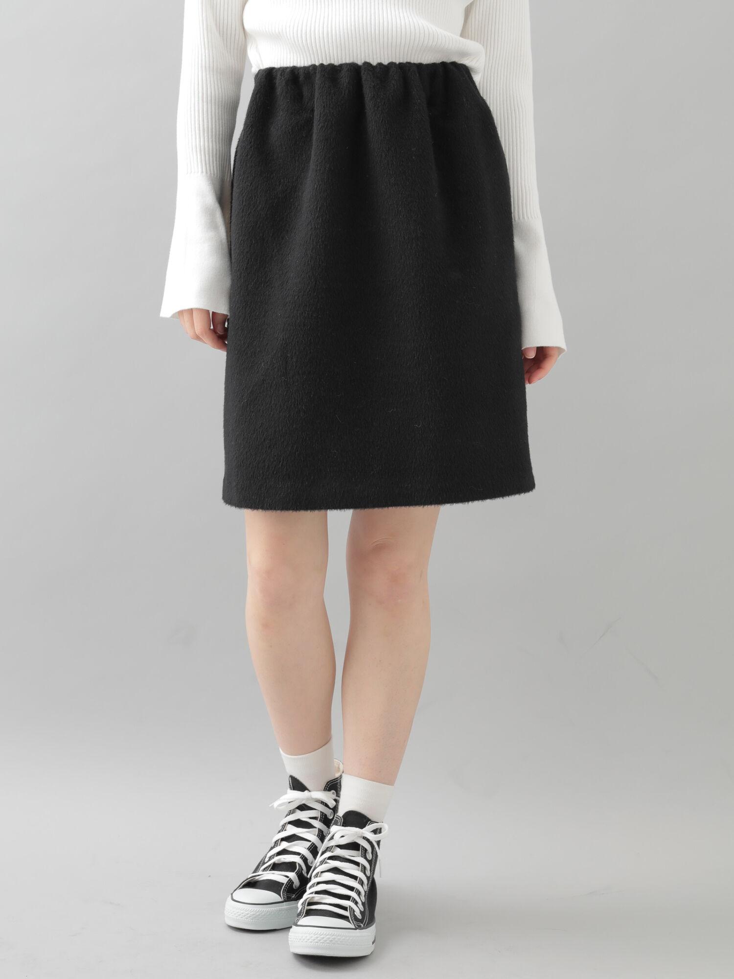 ・ウール調シャギースカート
