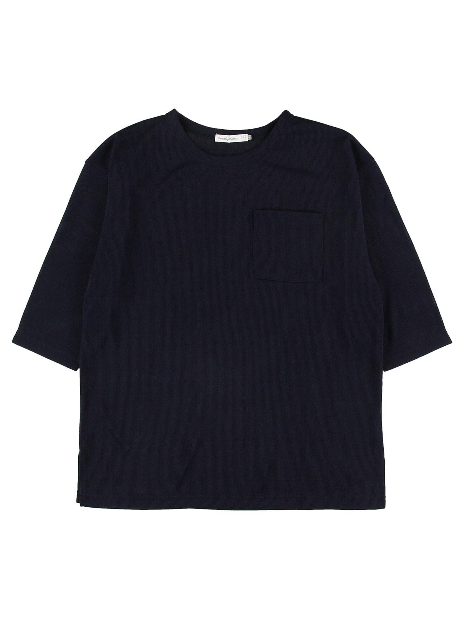 Men's粗引杢天竺7分袖ポケット付プルオーバー