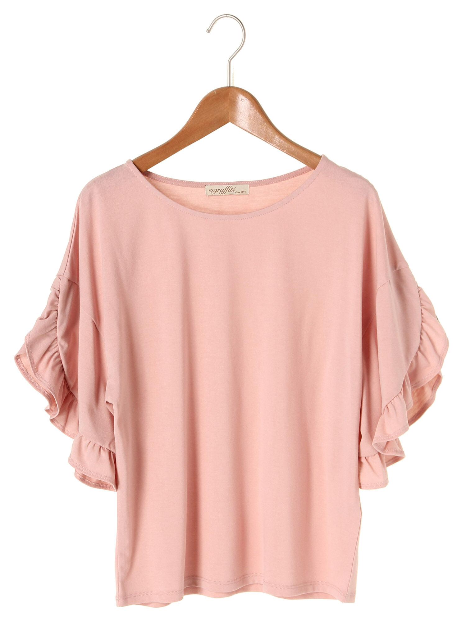 ・袖口フリルTシャツ