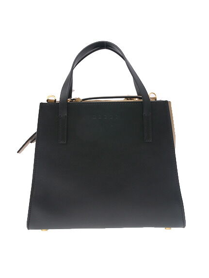 MR2wayshoppingbag