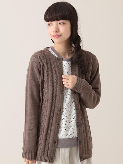 ケーブル編み衿付きカーディガン